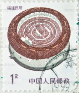 CHINA - CIRCA 2008: A stamp printed in China shows Fujian tulou-special architecture of china, circa 2008