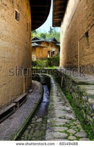stock-photo-fujian-tulou-special-architecture-of-china-60149488